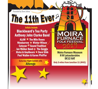 2019 Line Up | Moira Furnace Folk Festival